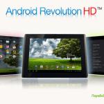 FAQ по Android Revolution HD